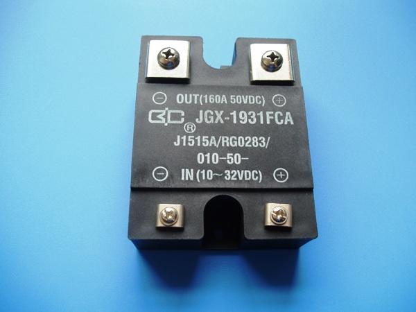 pcb直流固态继电器